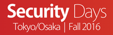 securitydays2016