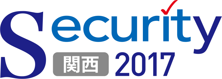 security kansai2017
